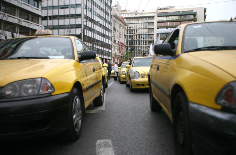 Χωρίς δώρο Πάσχα τα ταξί | Newsit.gr