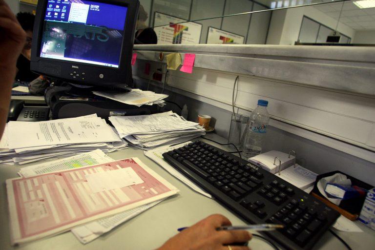 """""""Μποτιλιάρισμα"""" και πάλι στο Taxis για τις δηλώσεις – Τελευταία μέρα αύριο   Newsit.gr"""