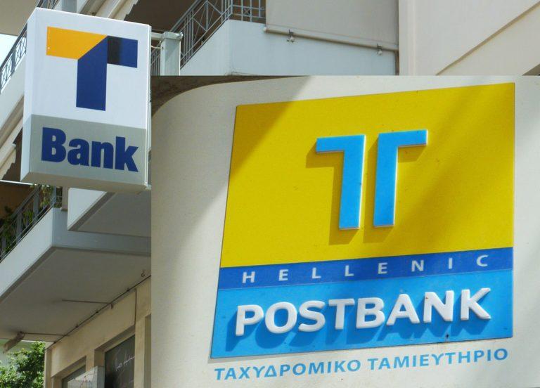 Μετά τη δόση των 31,5 δισ. η συζήτηση για το ΤΤ | Newsit.gr