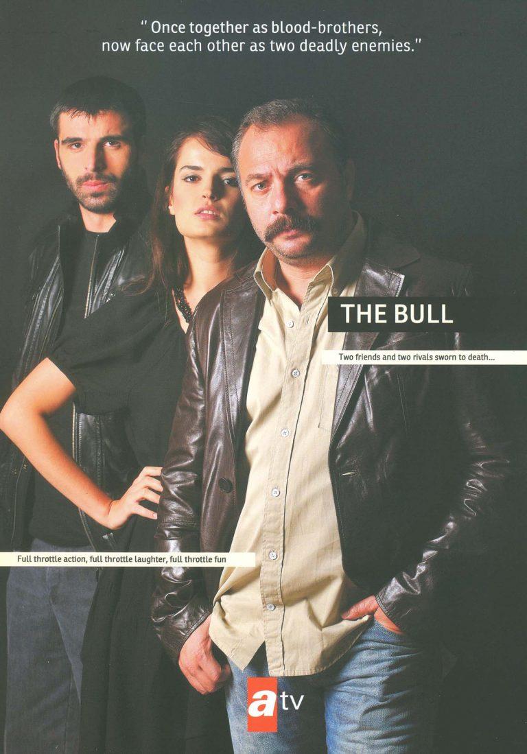 ΑΠΟΚΑΛΥΠΤΙΚΟ: Ο ΑΝΤ1 κατεβάζει… τον ταύρο! | Newsit.gr