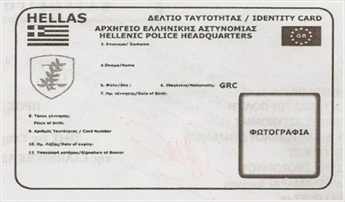 Δείτε πως θα είναι οι νέες ταυτότητες σε μέγεθος πιστωτικής | Newsit.gr