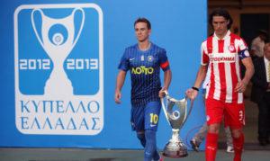 """Αστέρας Τρίπολης: """"1 Μαΐου 2013 – Κυπελλούχοι Ελλάδας»"""