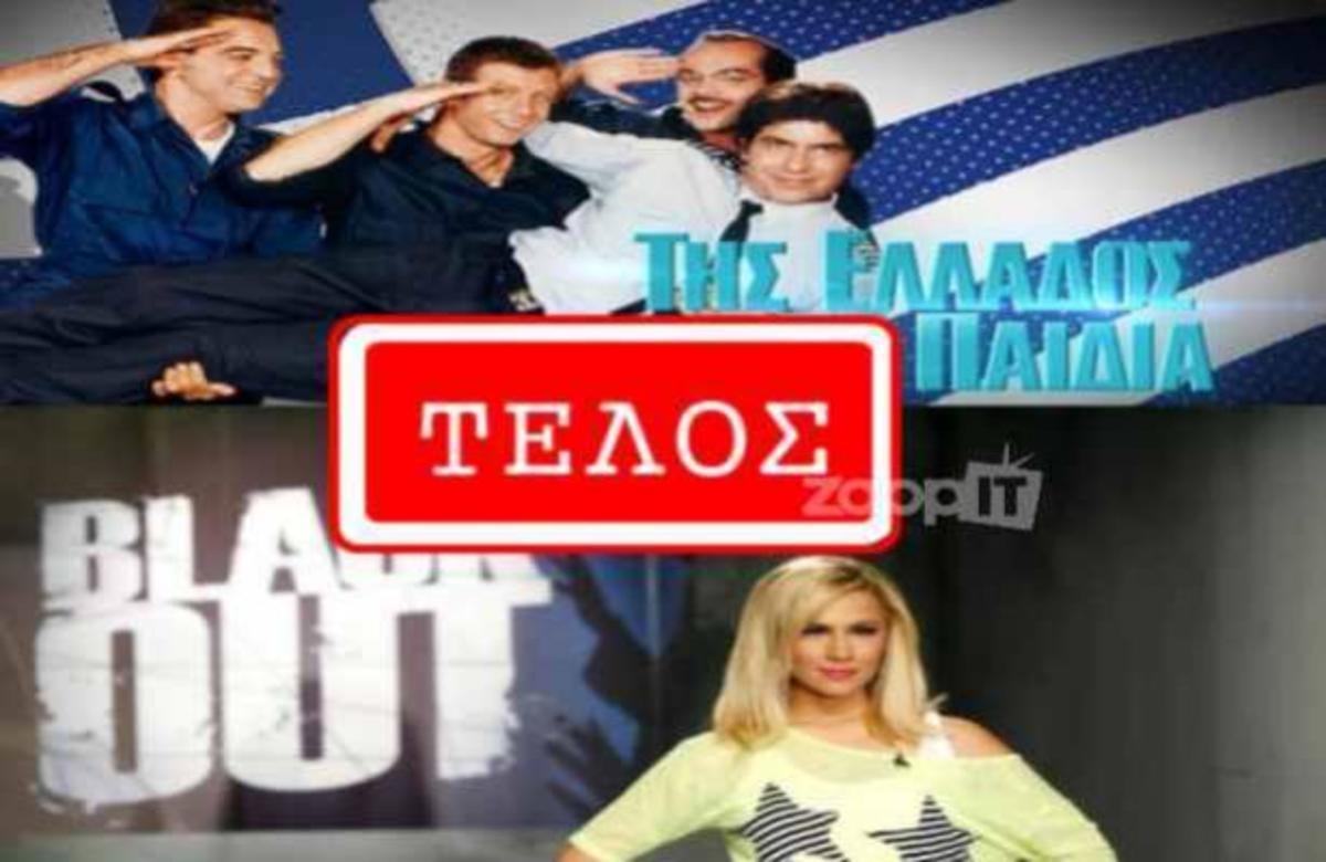 Ο ΑΝΤ1 έσπασε κάθε ρεκόρ! Αλλάζει πάλι το πρόγραμμα του! | Newsit.gr