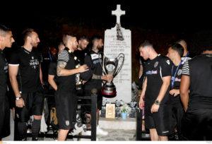 """Κύπελλο Ελλάδος 2017: Η στάση του ΠΑΟΚ στα Τέμπη! """"Αδέρφια, ζείτε"""" [vid]"""