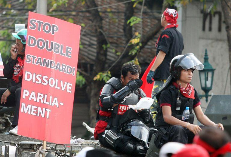 Πρόωρες εκλογές στην Ταϊλάνδη; | Newsit.gr