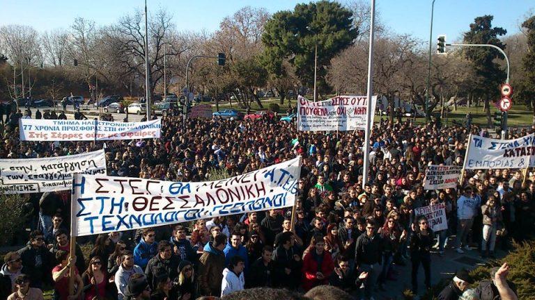 Θεσσαλονίκη: Σπουδαστές και καθηγητές του ΤΕΙ μπήκαν στο δημοτικό συμβούλιο   Newsit.gr