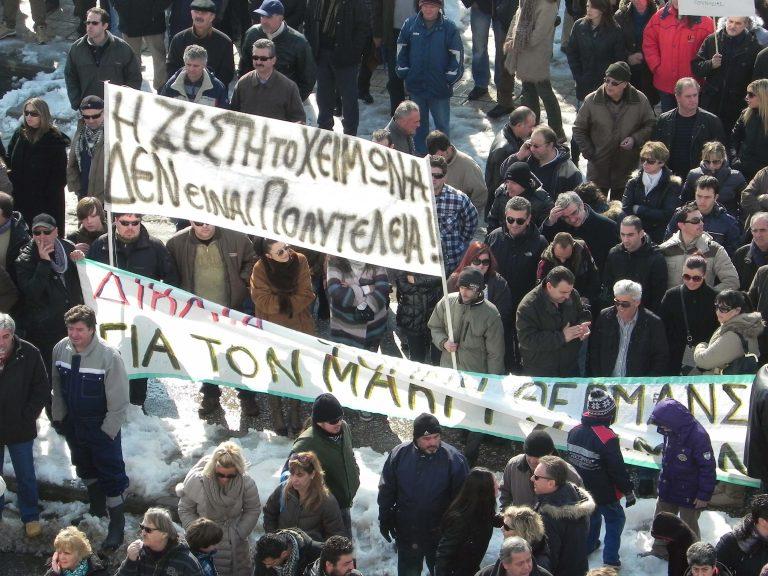 Μπρος το πετρέλαιο και πίσω…η ΔΕΗ | Newsit.gr