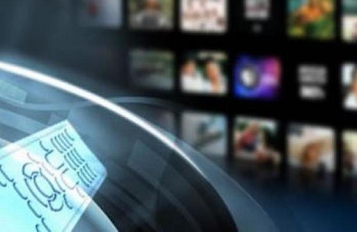 Ποιό πρόγραμμα έκανε ρεκόρ τηλεθέασης; | Newsit.gr