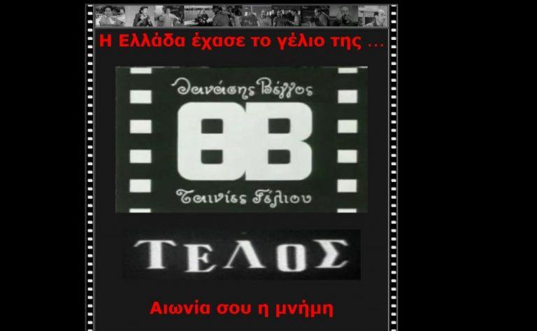 Σινεμά ο… Βέγγος! | Newsit.gr