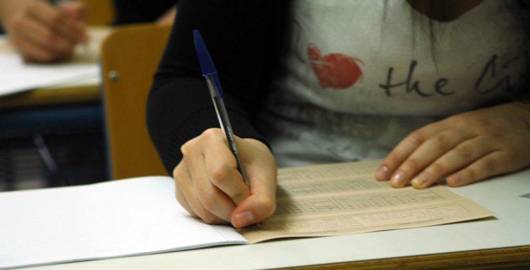Θεσσαλονίκη: Έκαναν μάθημα στο δρόμο!   Newsit.gr