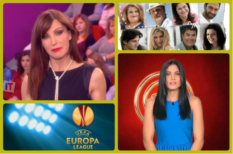 Πακέτο, Masterchef, NHSOS, Europa League… μεγάλη μάχη για την τηλεθέαση!   Newsit.gr