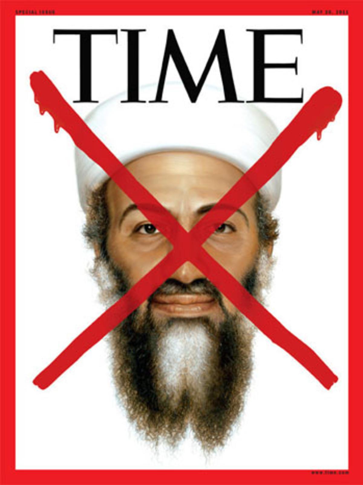 Χ στον Μπιν Λάντεν από το Time   Newsit.gr