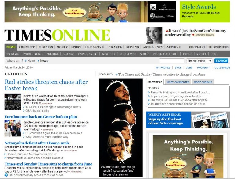 Με συνδρομή από τον Ιούνιο οι The Times και Sunday Times | Newsit.gr