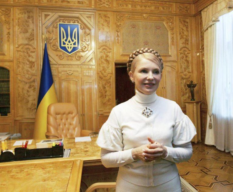 Αναβάλει σύνοδο κορυφής το Κίεβο λόγω Τιμοσένκο – Η ίδια αρνείται να πάει στο νοσοκομείο | Newsit.gr