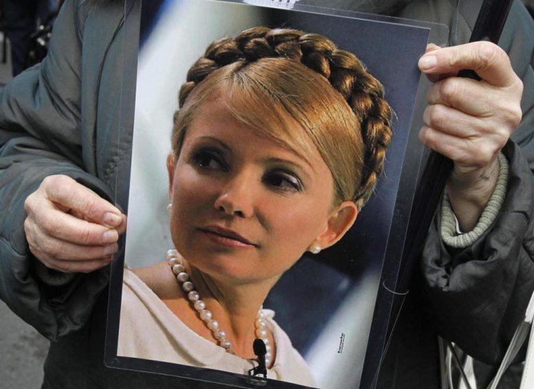 """Τιμοσένκο: """"Είναι παράλογο να με εμπλέκουν σε πολιτική δολοφονία""""   Newsit.gr"""