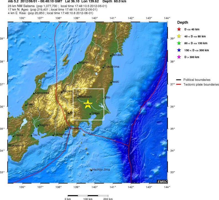 Ξύπνησαν μνήμες στην Ιαπωνία – 5,2 ρίχτερ τρακούνησαν το Τόκιο | Newsit.gr