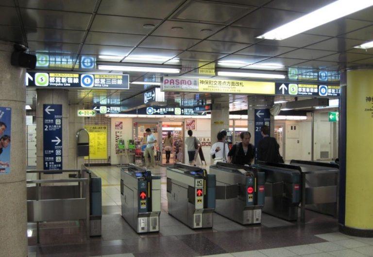 Συνελήφθη πρώην μέλος οργάνωσης που ευθύνεται για την επίθεση με αέριο στο Τόκιο | Newsit.gr