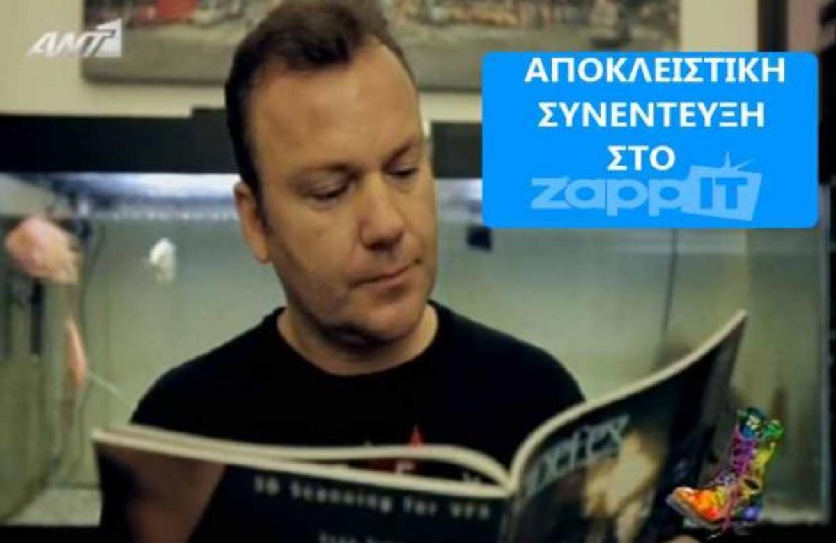 MONO ΣΤΟ ZAPPIT! O Τόνυ Δημητρίου μιλάει για το επίμαχο βίντεο της Χρυσής Αυγής   Newsit.gr