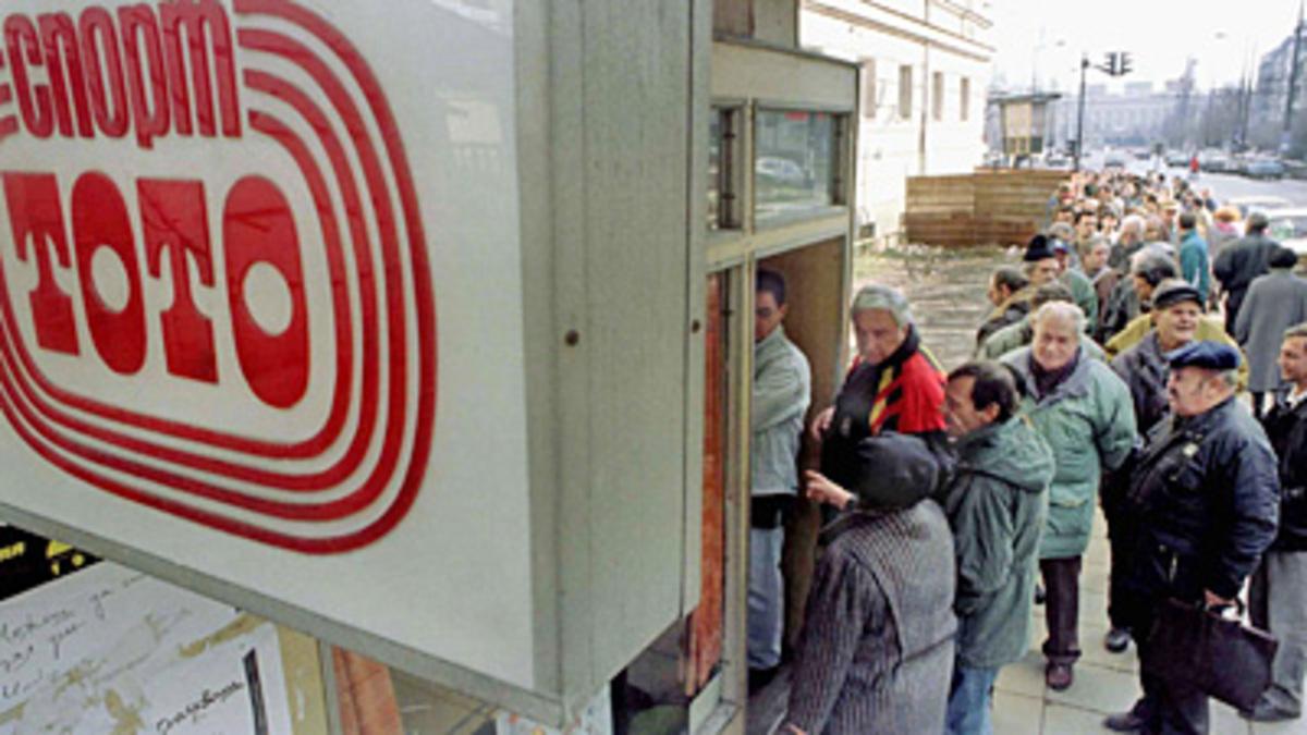 Πανικός στην Β.Ελλάδα για το βουλγάρικο κρατικό λαχείο! | Newsit.gr