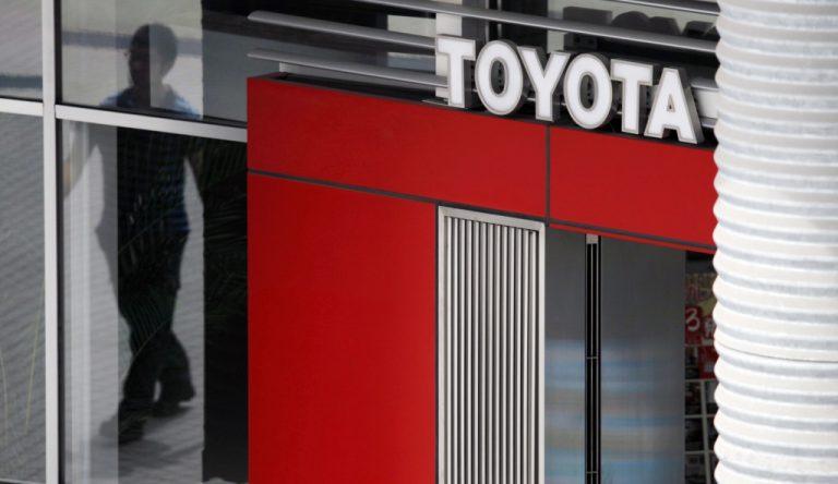 Νέες ανακλήσεις από την Toyota   Newsit.gr