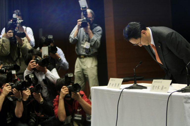 Δημόσια συγνώμη του Toyota | Newsit.gr