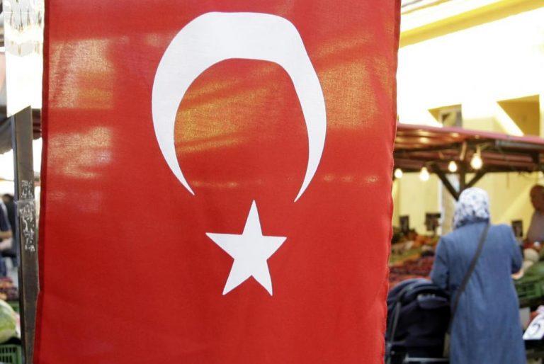 Η Τουρκία είναι η 15η μεγαλύτερη οικονομία του κόσμου | Newsit.gr