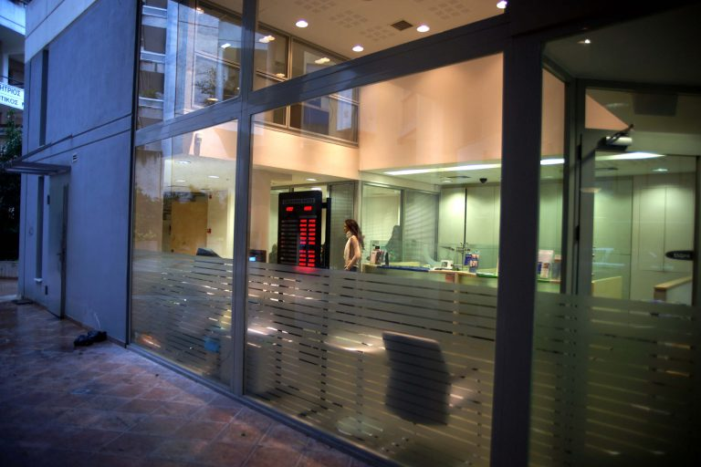 Λέσβος: Τρόμος σε τράπεζα – Οι ληστές χτύπησαν υπάλληλο!   Newsit.gr