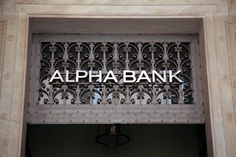 Κόλαφος για την τρόικα η έκθεση της Alpha Bank: «H Eλλάδα έχει πετύχει και με το παραπάνω τους στόχους» – Τι αποκαλύπτει για τα νέα μέτρα | Newsit.gr