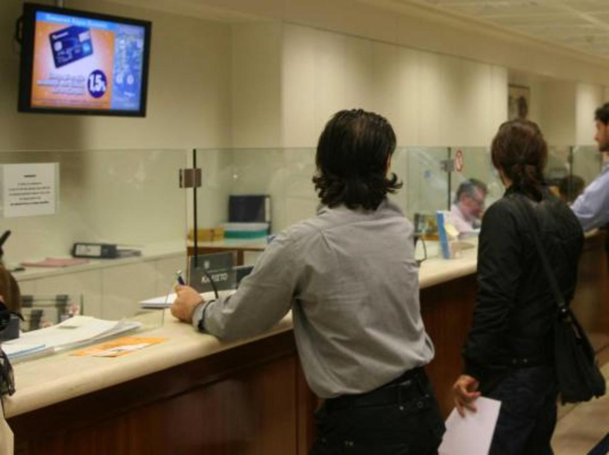 Έκτακτη εισφορά στους υπαλλήλους των τραπεζών;   Newsit.gr