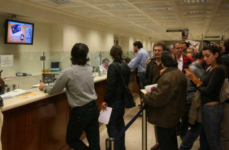Υπερχρεωμένα νοικοκυριά: Αρχίζει σήμερα ο εξώδικος συμβιβασμός για τις οφειλές στις τράπεζες | Newsit.gr