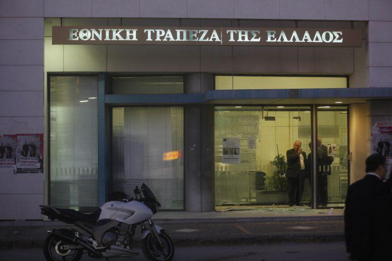 Λάρισα: Έμπορος… με αδυναμία σε τράπεζες!   Newsit.gr