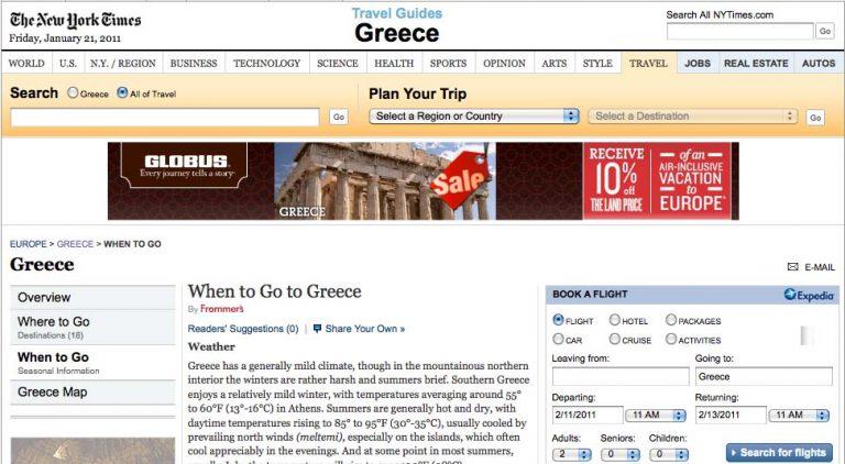 «Παίζουνε Ελλάδα!» – Ταξιδιωτικά αφιερώματα μαμούθ από το Conde Nast Traveler και τους N.Y.Times | Newsit.gr
