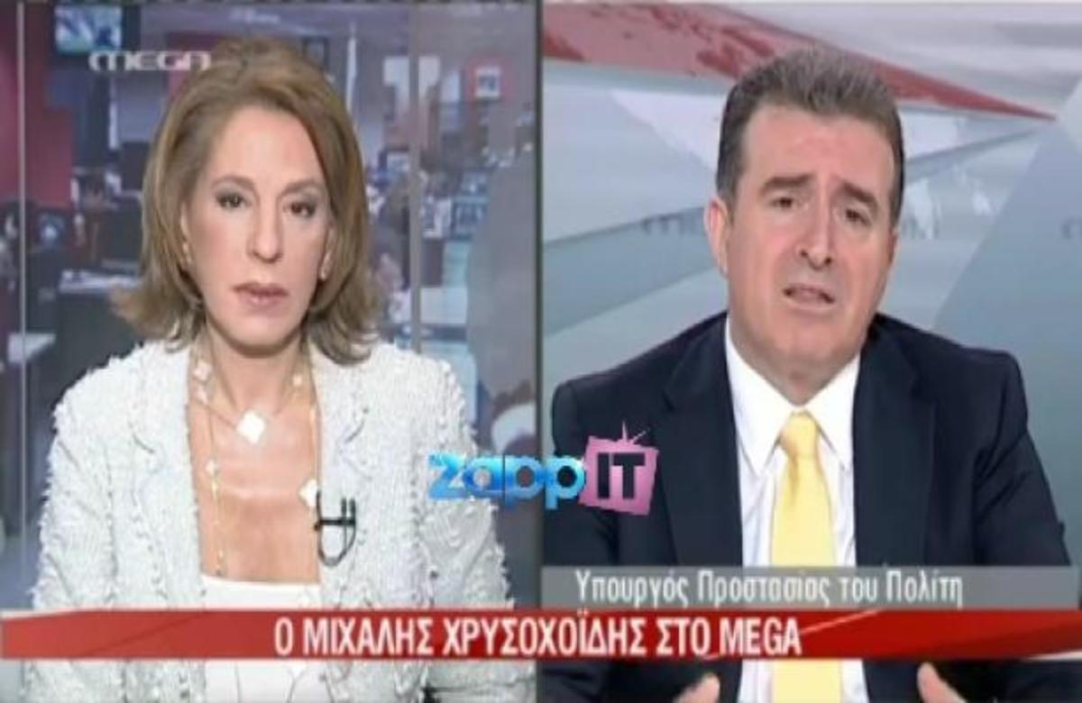 Πως αντέδρασε η Τρέμη όταν πήγε να την αποκαλέσει Στάη; | Newsit.gr