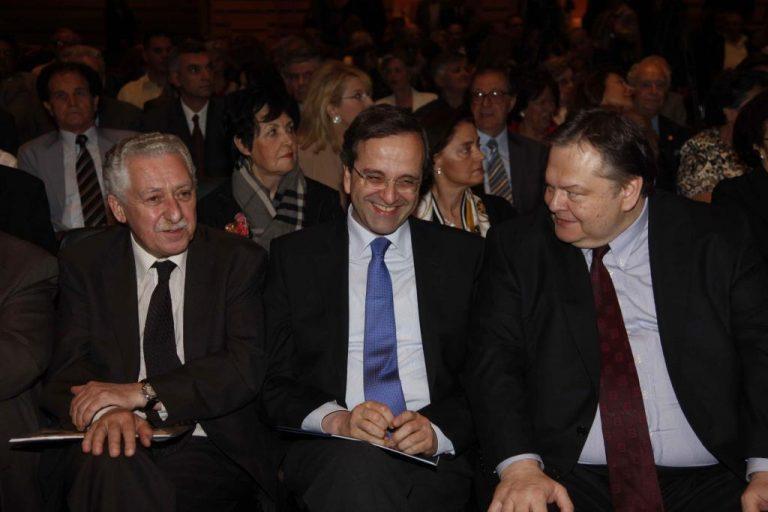 Ο Σαμαράς θα ζητήσει από Βενιζέλο και Κουβέλη να πάνε μαζί στις Βρυξέλλες | Newsit.gr