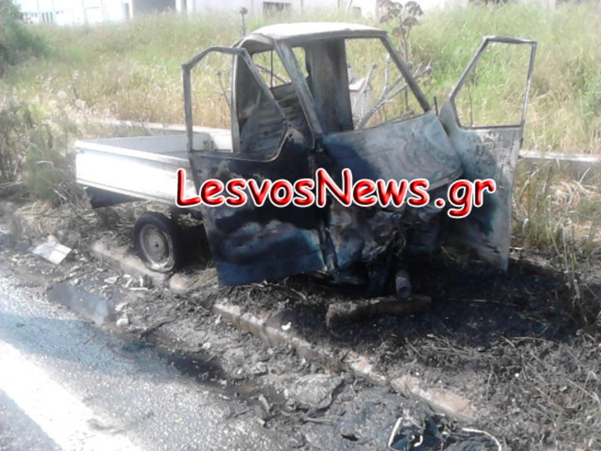 Λέσβος: Τρίκυκλο συγκρούστηκε μετωπικά με ΙΧ – ΦΩΤΟ & ΒΙΝΤΕΟ | Newsit.gr