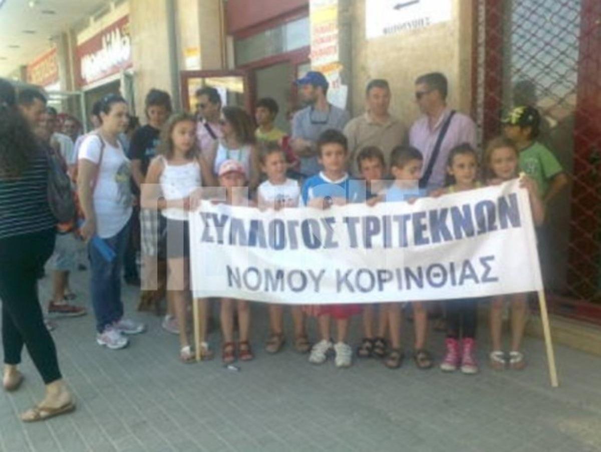 Κατέθεσαν τα παιδιά τους στα γκισέ της…εφορίας σαν τεκμήριο! | Newsit.gr