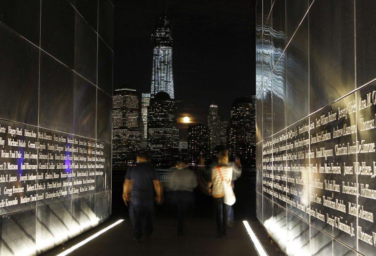 Αρχισε η δίκη για τις τρομοκρατικές επιθέσεις της 11ης Σεπτεμβρίου | Newsit.gr
