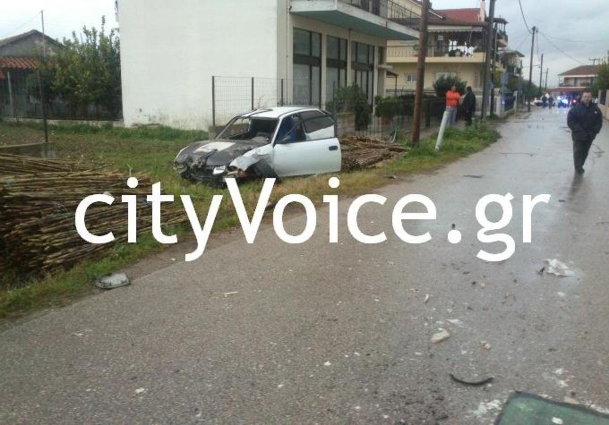 Θανατηφόρο τροχαίο στο Αγρίνιο! ΦΩΤΟ & BINTEO | Newsit.gr