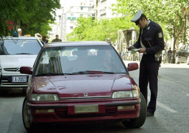 Ζάκυνθος: Τον σταμάτησαν για έλεγχο της τροχαίας και βρέθηκε… οφειλέτης του Δημοσίου | Newsit.gr
