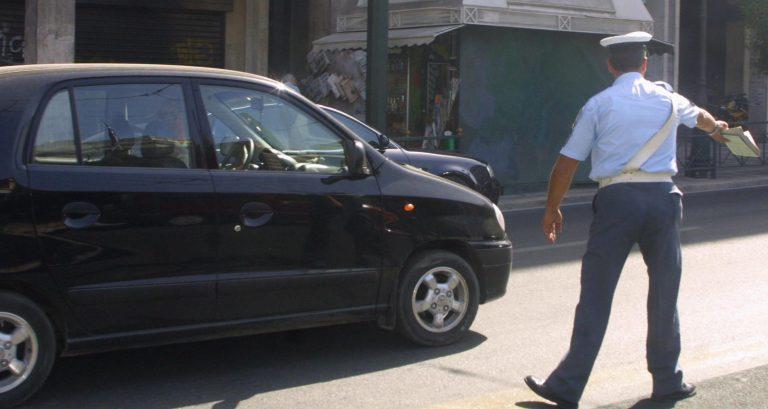 Επιστρέφονται οι πινακίδες λόγω εορτών | Newsit.gr