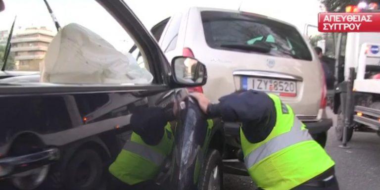 Ουρές χιλιομέτρων στη Συγγρού – Καραμπόλα με 4 τραυματίες   Newsit.gr