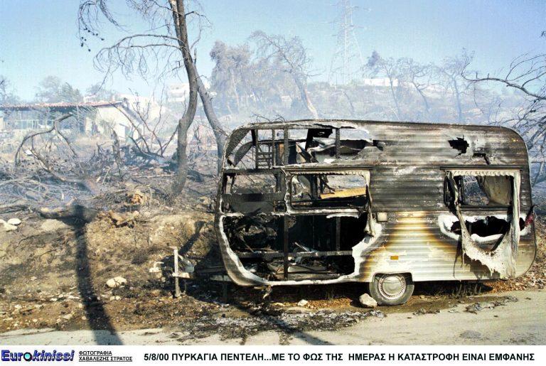Κάηκε στον ύπνο του | Newsit.gr