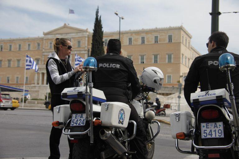 Κλειστόν… λόγω ΠΑΣΟΚ – Ποιοι δρόμοι θα κλείσουν για τη συγκέντρωση και πότε | Newsit.gr