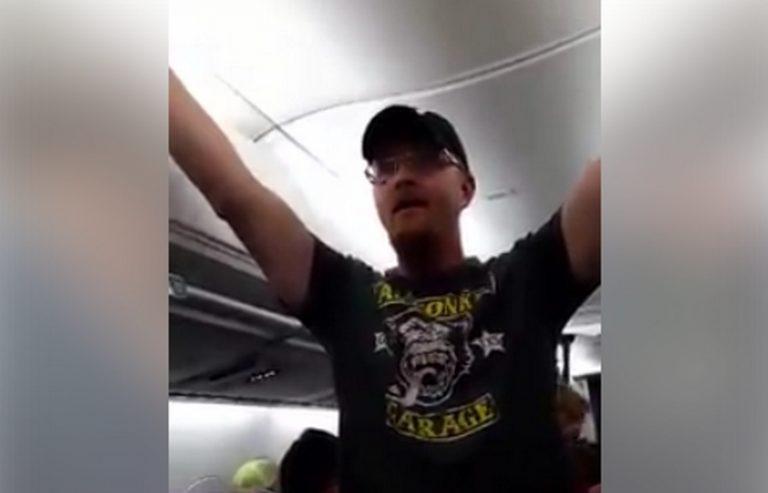 Απαγορεύτηκε σε υποστηρικτή του Τραμπ να ξαναταξιδέψει με Delta Airlines [vid]   Newsit.gr