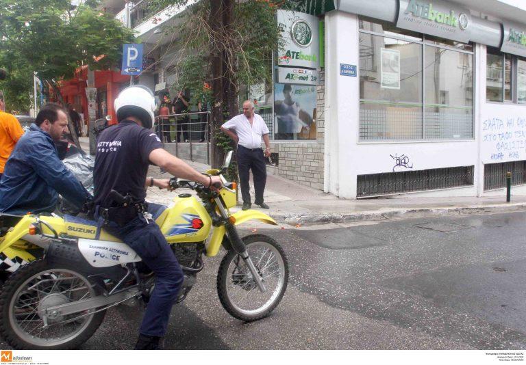 Θεσσαλονίκη: τσαντάκηδες χτύπησαν γυναίκα | Newsit.gr