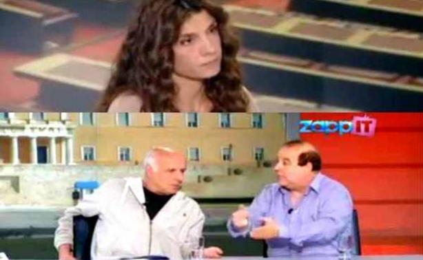 Η κρίση παρελαύνει κάθε μέρα στα πάνελ της τηλεόρασης | Newsit.gr