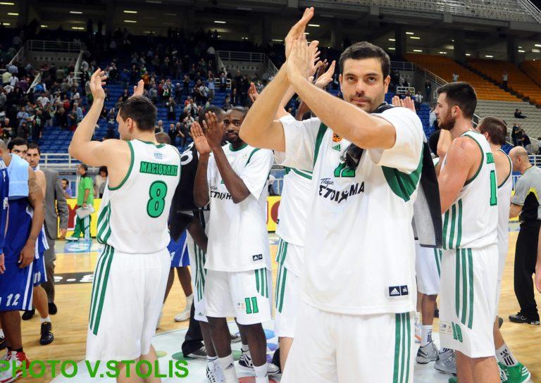 Διάστρεμμα ο Τσαρτσαρής | Newsit.gr