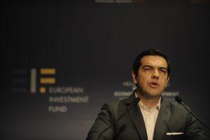 Χρέος: Έφτασε το «ραβασάκι» του ESM! Θα «ξεπαγώσει» τα μέτρα;