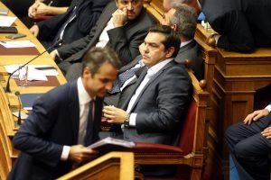 Τηλεοπτικές άδειες: «Τελεσίγραφο» Τσίπρα σε Μητσοτάκη για το ΕΣΡ! Τη Δευτέρα η Διάσκεψη των Προέδρων