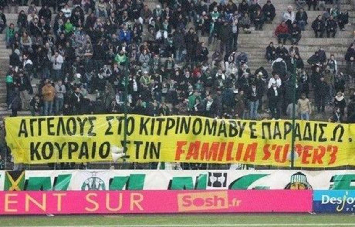 Οι οπαδοί της Σεντ Ετιέν τίμησαν τον Άγγελο Τσιπούρα | Newsit.gr
